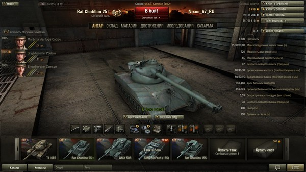 "world of tanks как сделать элитный танк "" Моды Wargaming"