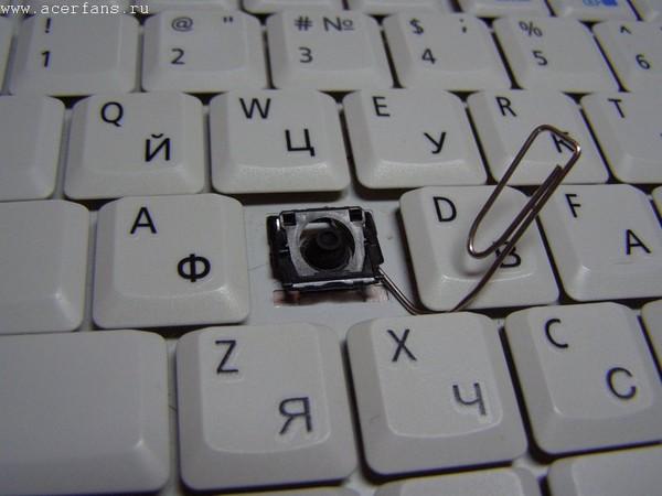 Ответы@Mail.Ru: на ноутбуке выпала кнопка из клавиатуры подскажите как правильно её одеть обратно