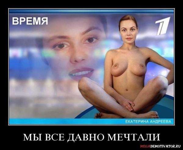 foto-televedushego-devushek-golie