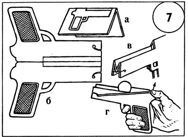 Как сделать оружия своими руками из бумаги