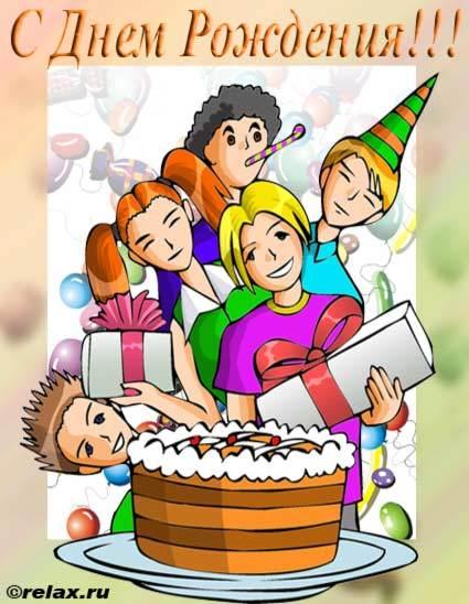 Поздравления день рождения вова