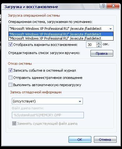Как получить полис ОМС - ТФОМС Тюменской области
