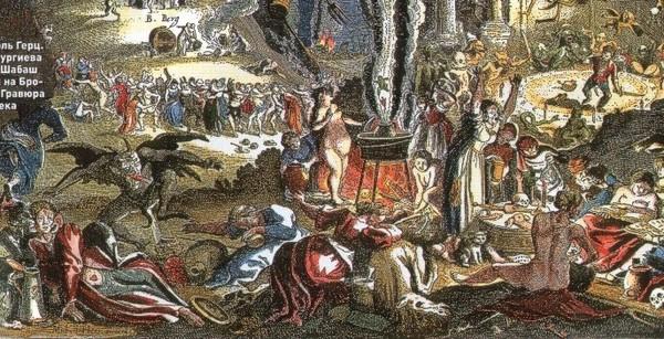 Мир античной мифологии - Страница 5