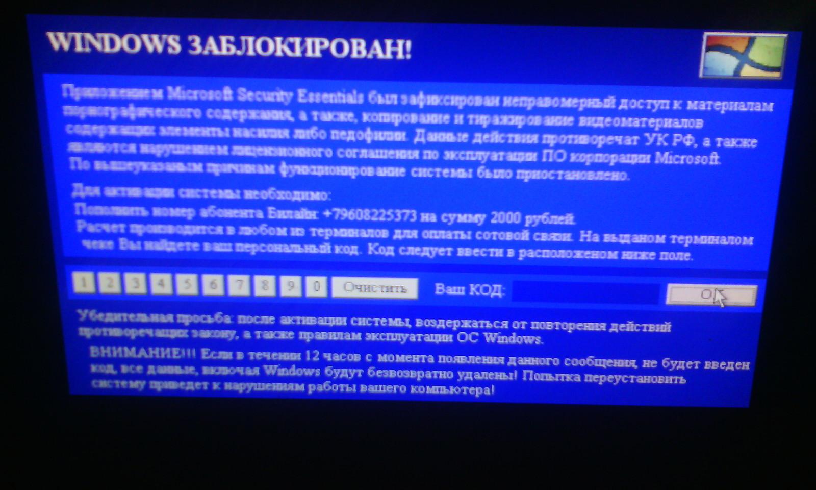 porno-s-devushkoy-v-belih-sapozhkah