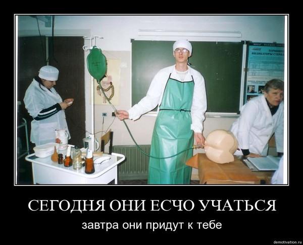 http://otvet.imgsmail.ru/download/02e3c3f3c9122427d0fa8e6e8c5290ba_i-861.jpg