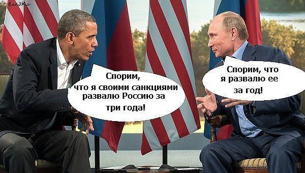 """""""Ну, что за бред?! Я не готов резать зарплату ради борьбы с мифическим врагом"""", - россияне не желают меньше зарабатывать ради """"государственных интересов"""" - Цензор.НЕТ 1027"""