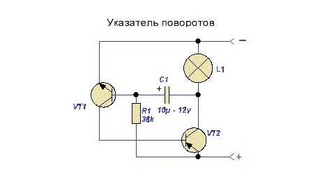 Как сделать мультивибратор на транзисторах