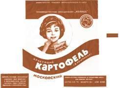 download Polityka