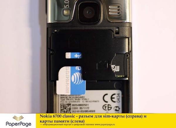 Аккумулятор nokia bl-5c 1100/1600/2300/3100/3660/6030/7610/e60/n70 продам)