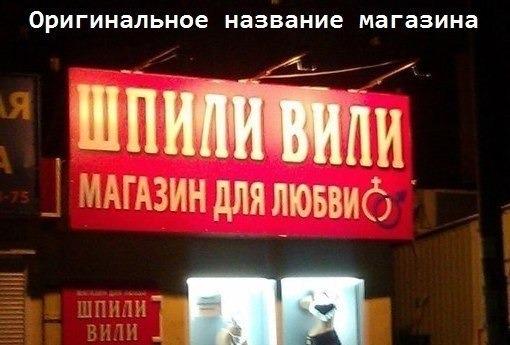 intim-magazin-shuchinsk