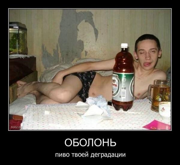 russkoe-porno-pyanih-molodih-devushek