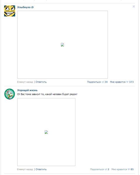 Что делать если на страницах не загружаются картинки