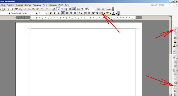 как сделать прозрачной картинку в word