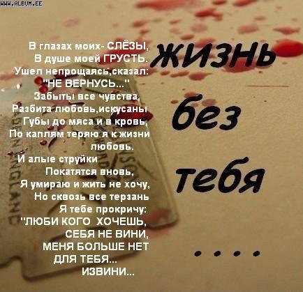 Как сделать чтобы мужчина полюбил тебя - Mobblog.ru