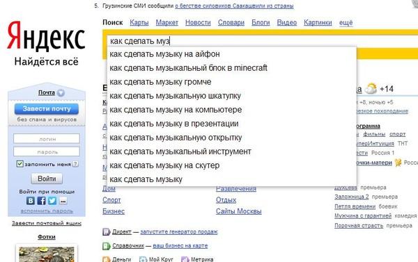Как сделать музыку громко - 32n.ru