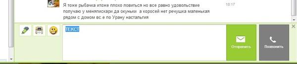 Ответы@Mail.Ru: Как писать в одноклассниках цветным шрифтом?