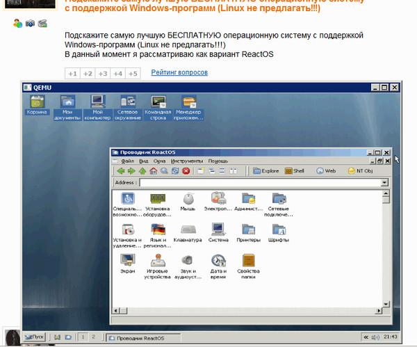 Общие - Бесплатно Операционку Windows Xp - depositfilescontrol27