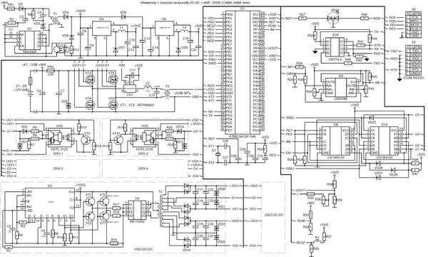 Инвертор 12-220 чистый синус схема