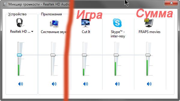 Как сделать в скайпе звук в наушниках