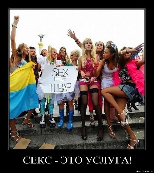 prostitutki-v-evrope