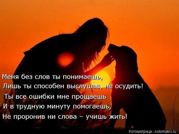 Давненько меня тут не было))