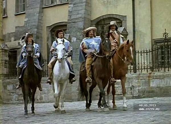 дартаньян и три мушкетёра (1979)