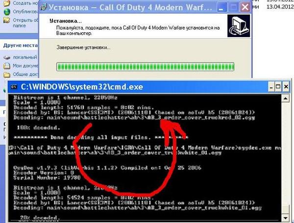 1открываем консоль (с:/windows/system32/cmdexe обязательно от имени администратора