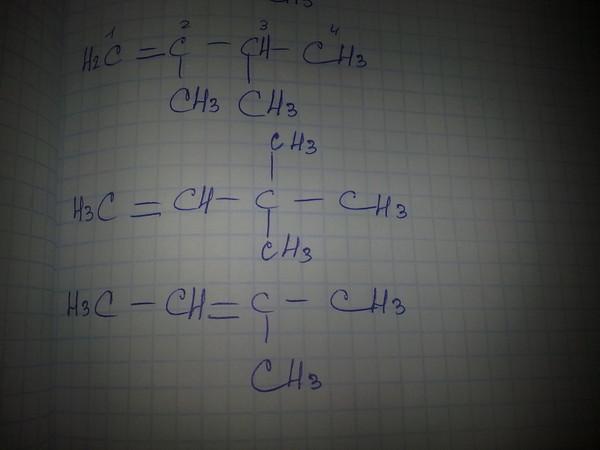 2,3-диметилбутадиена-1,3 е0= -87497 кдж/моль, еэл= -364900 кдж/моль)