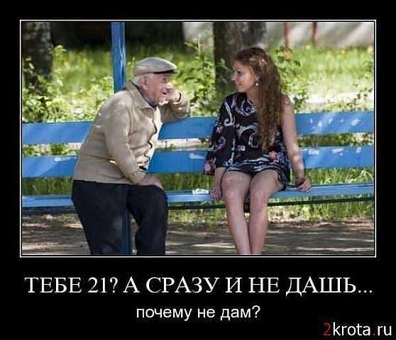 russkoe-v-zhopu-za-dengi-pri-muzhike