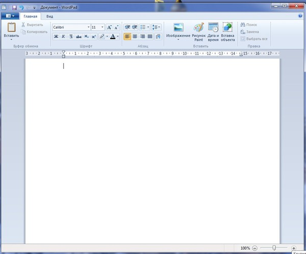 wordpad download 2007