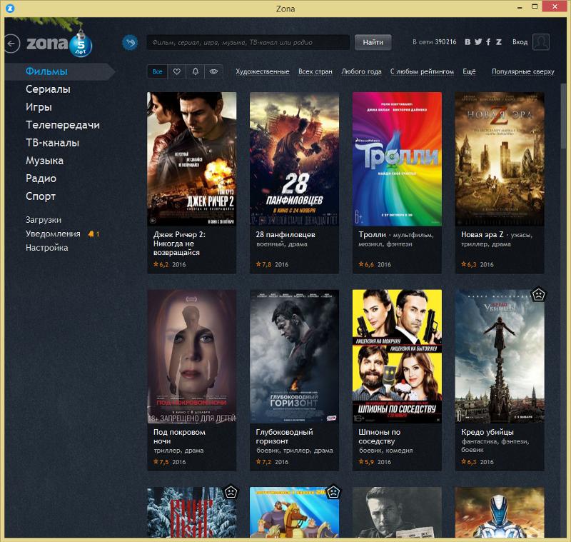 Сайты для просмотра порно фильмов 7
