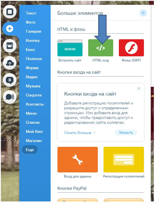 Как сделать галерею для сайта html