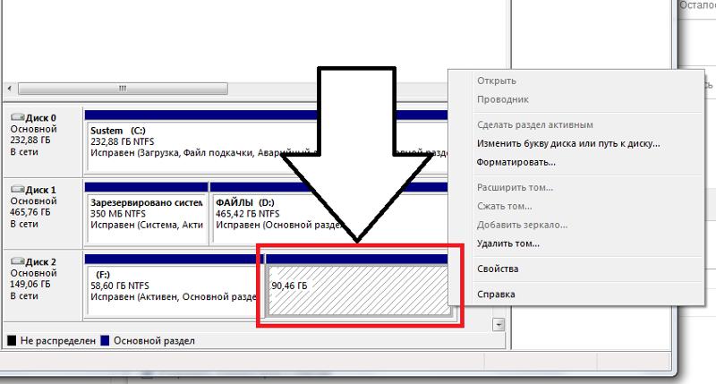 Как сделать скриншот на самсунге edge s6