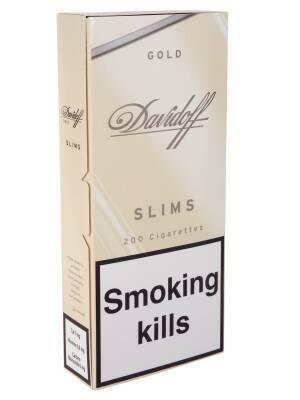 Ответы@Mail.Ru: Сколько стоит сигареты Davidoff Lights Slims и ...