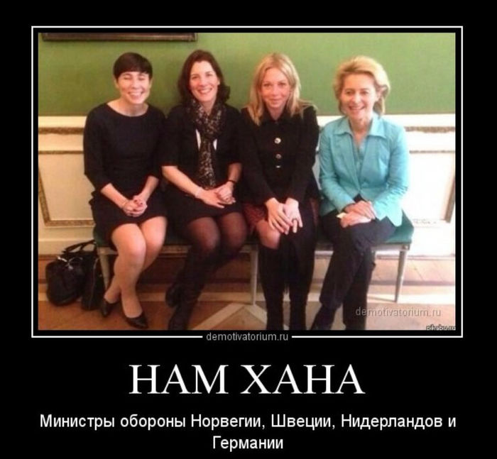 pochemu-esli-feministka-to-lesbiyanka