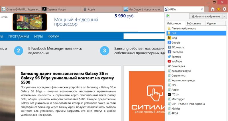 Почему сайт не отображается в браузере