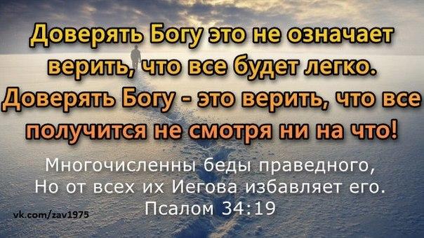 Ответы@Mail.Ru: Верующие если я получу четкий знак свыше после молитвы (от ангела, Бога), стоили верить в правдивость