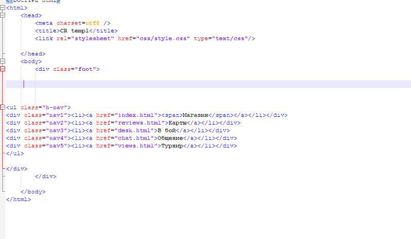 Как в html сделать каталог 417