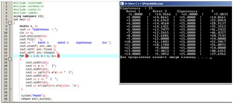 Презентация на тему начало работы с языком программирования турбо паскаль