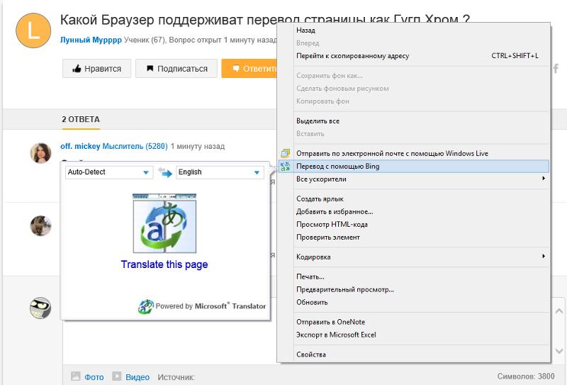 Как в гугле сделать фон - Shansel.ru