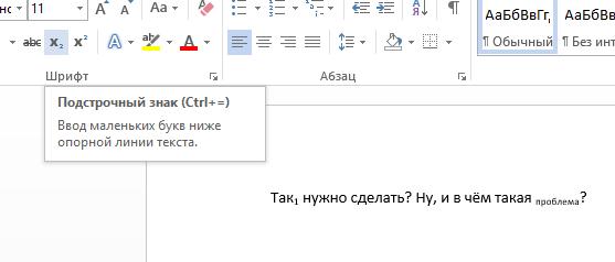 Как весь текст сделать большими буквами в экселе 142