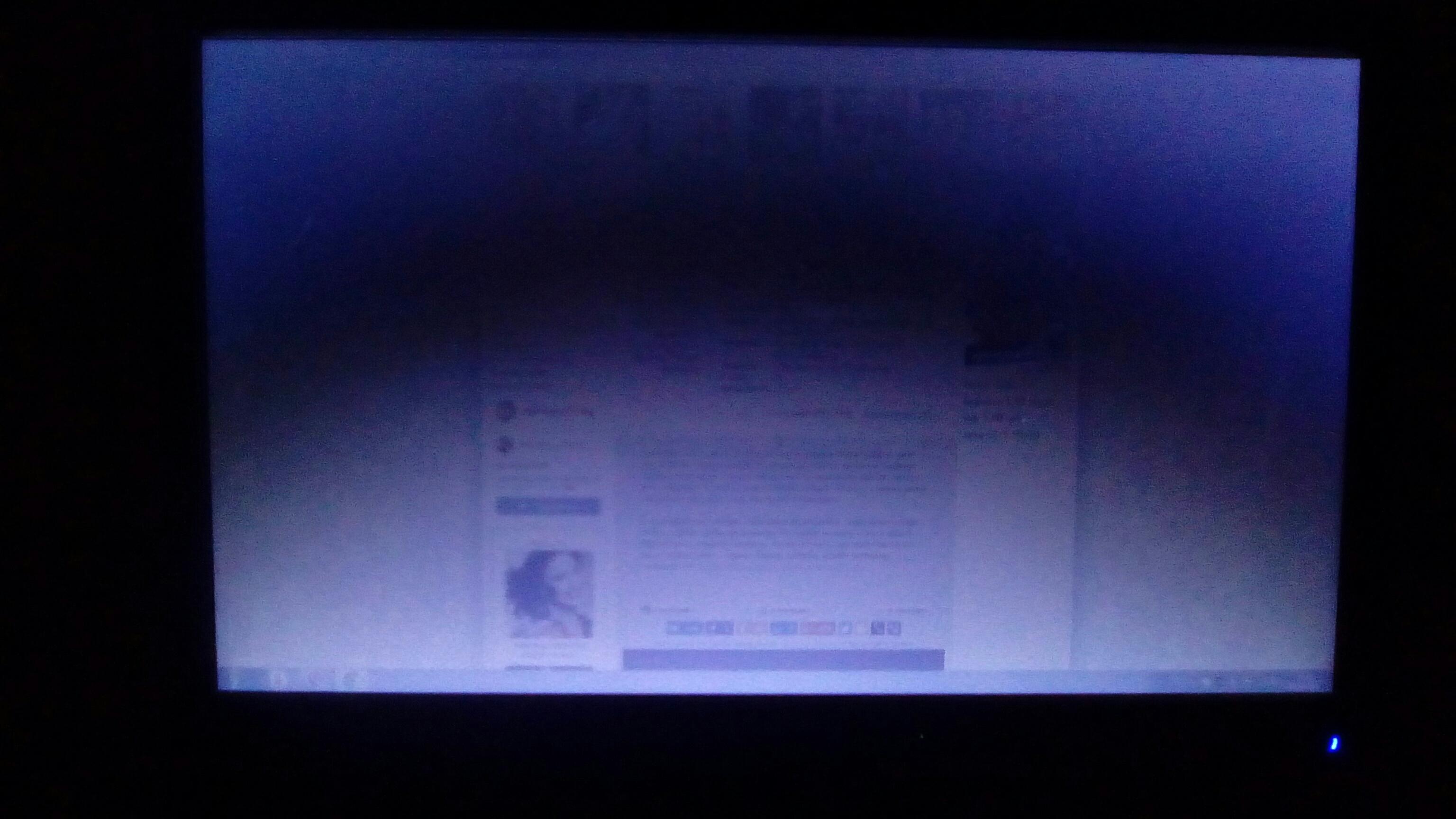 Как сделать экран тусклее