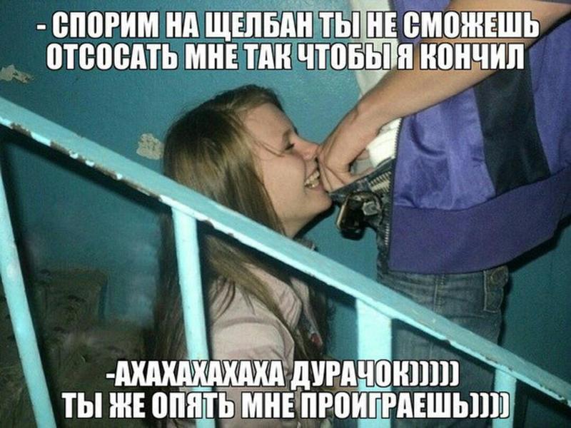 kak-zastavit-svoyu-devushku-sdelat-mne-minet