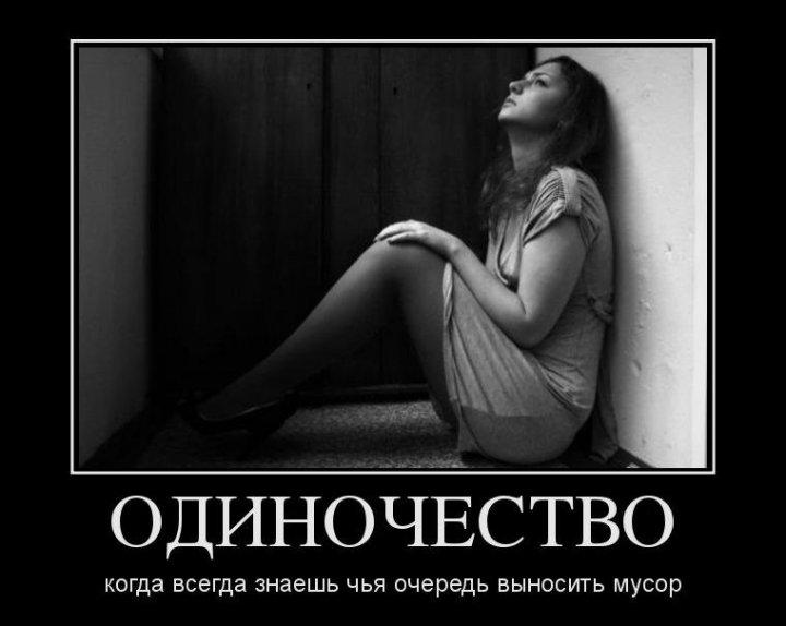 Девушки скучают в одиночестве или бомбят минет  355628