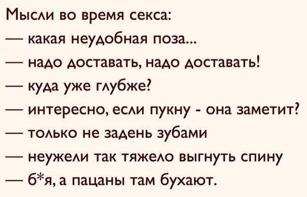 muzhchina-kazhduyu-minutu-dumaet-o-sekse