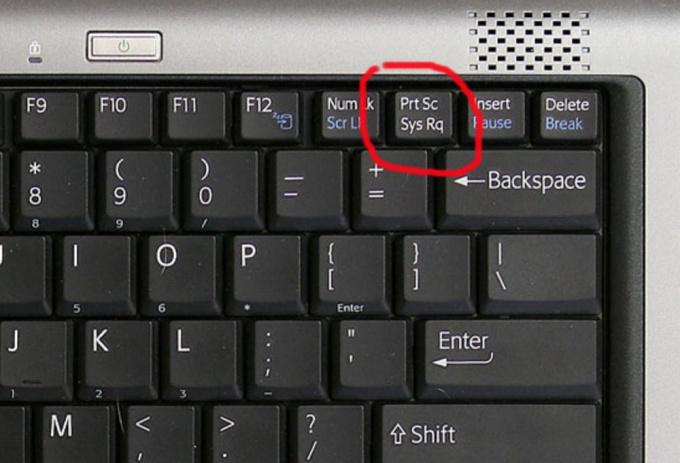 Как сделать скрин экрана на ноутбуке сони