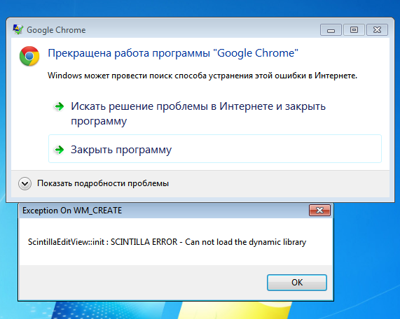 программы для Google Chrome img-1