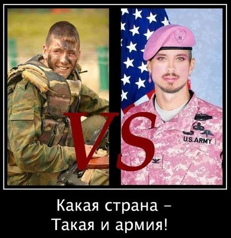 http://otvet.imgsmail.ru/download/108785785_eb7337f57044057e1b229ff2b6aac516_800.jpg
