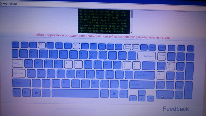 Почему не все клавиши работают на клавиатуре