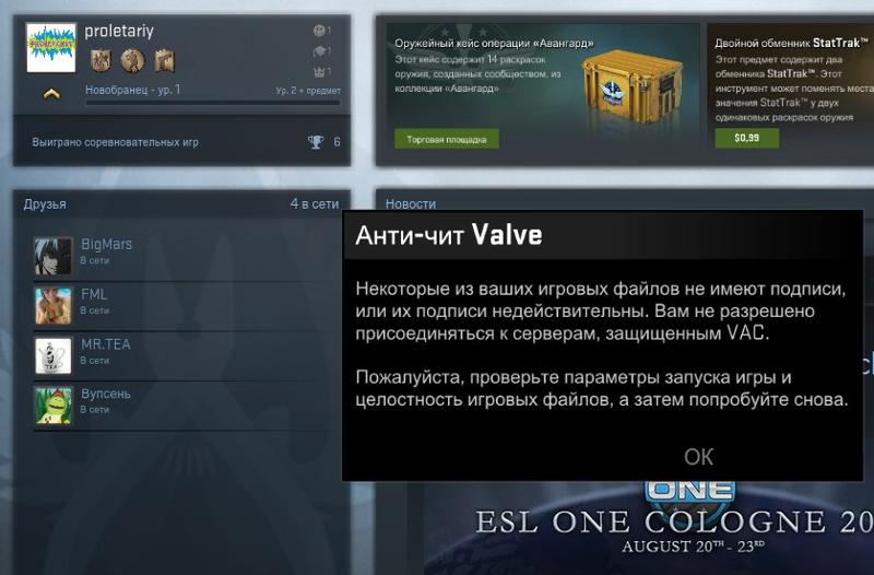 сервер работает на версии:v75 ип нашего сервера: 461744923:27273 игровой мод:dust2 only описание: античит:vac2